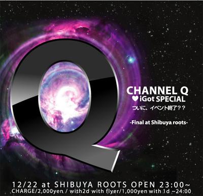 channelQ0712v2.jpg